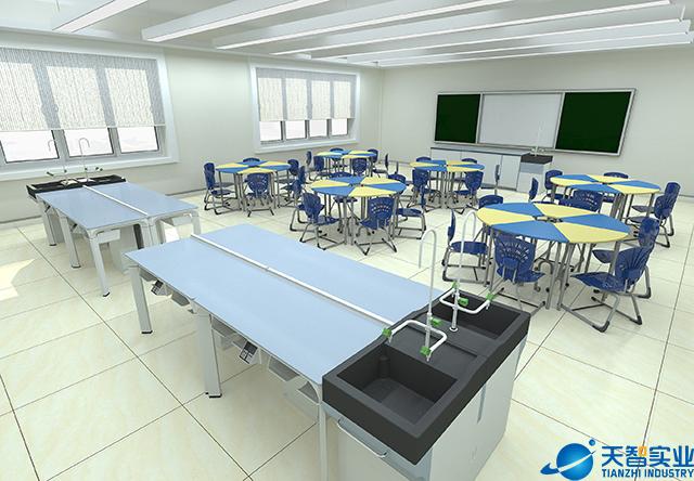 学校家具互动课桌椅
