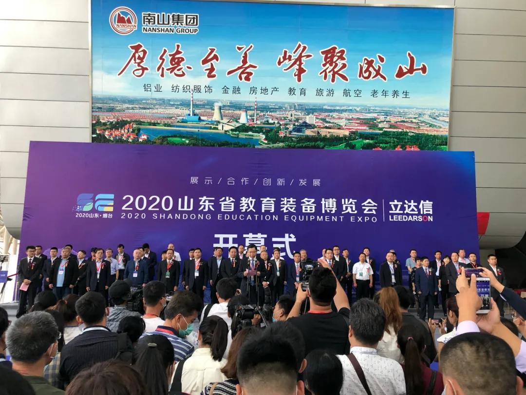 天智中考实验操作考评系统惊艳亮相2020山东教育装备博览会