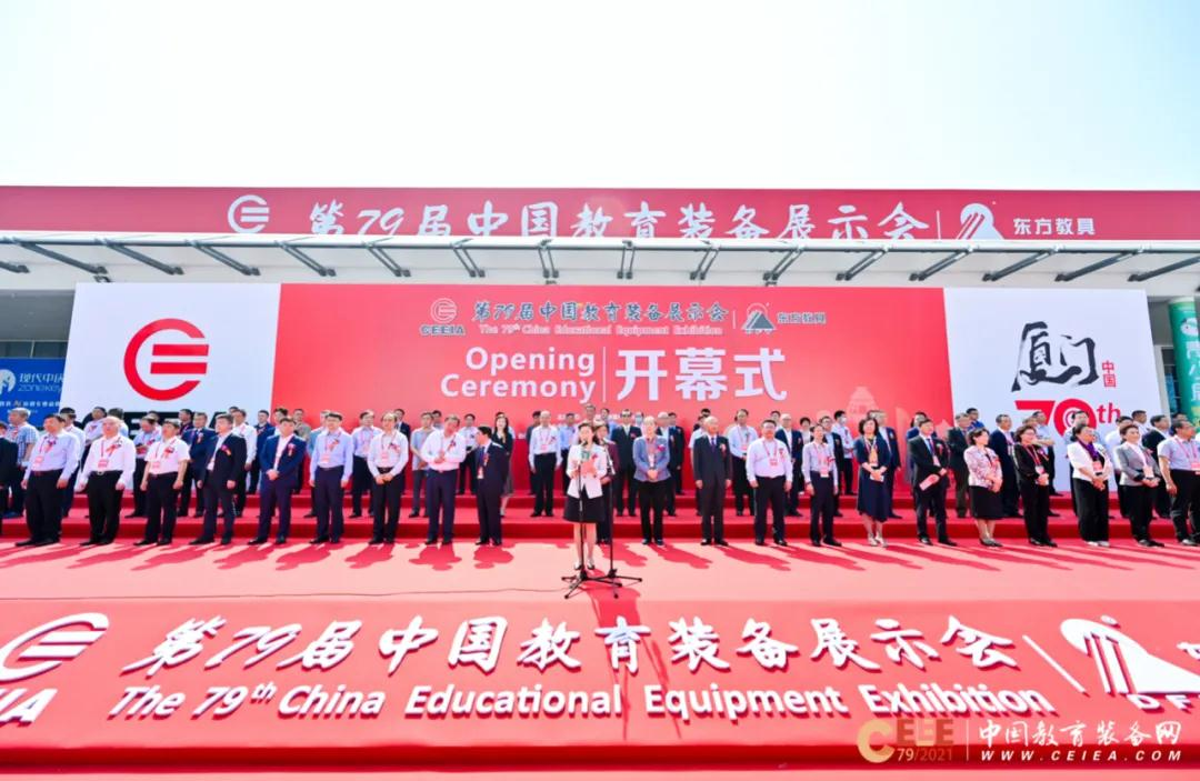 天智AI评分系统惊艳第79届中国教育装备展示会