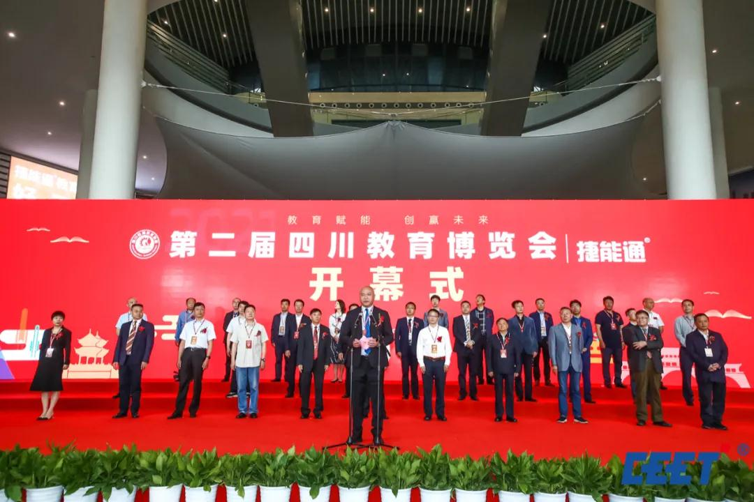 天智AI评分系统惊艳亮相第二届四川教育装备博览会