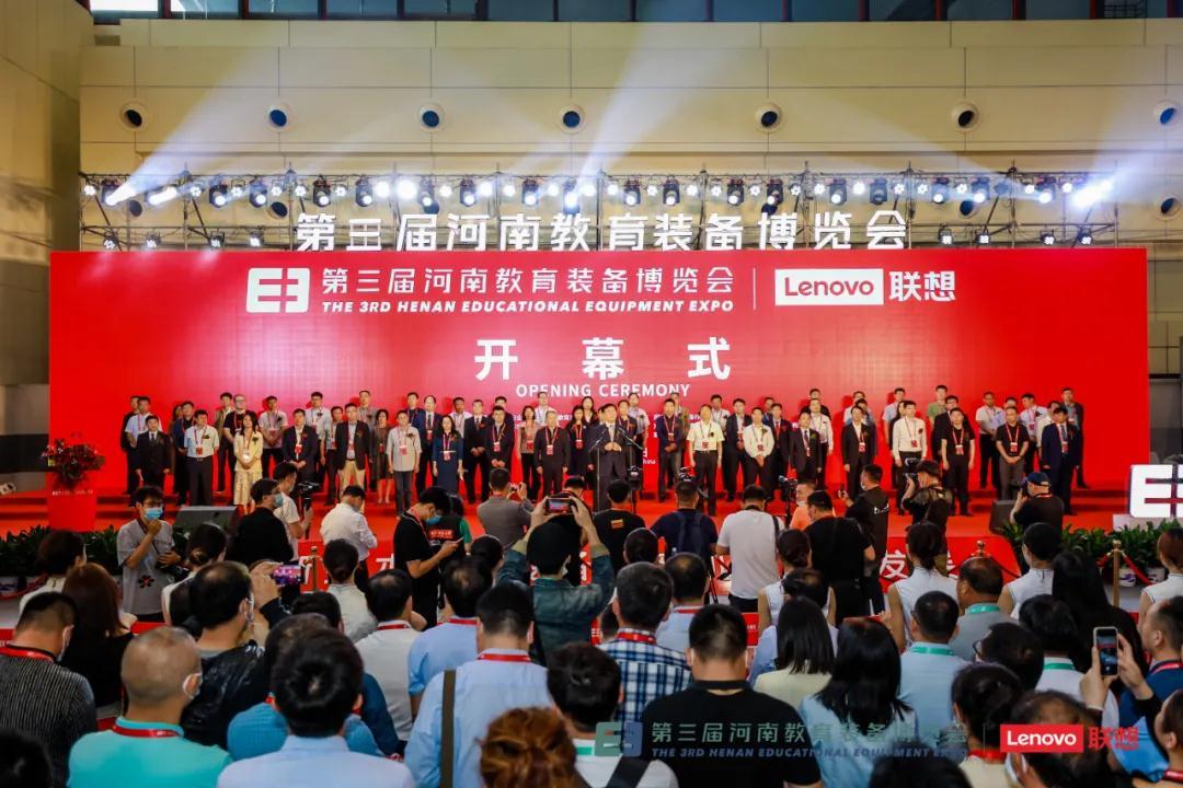 天智AI评分系统闪耀亮相第三届河南教育装备博览会